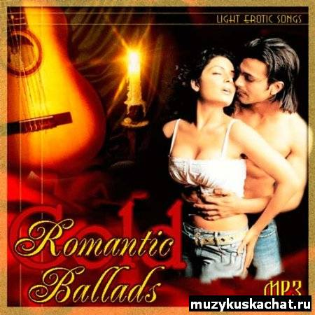 Скачать: VA-Gold Romantic Ballads (2012) бесплатно