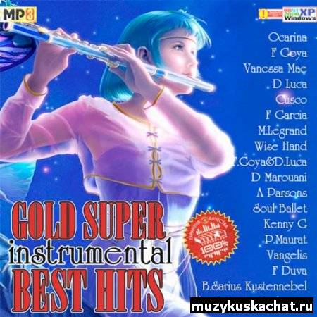 Скачать: VA-Gold Super Best Instrumental Hits (2012) бесплатно