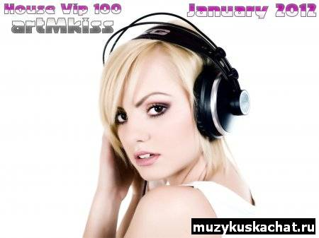 Скачать: VA-House Vip 100 (January 2012) бесплатно