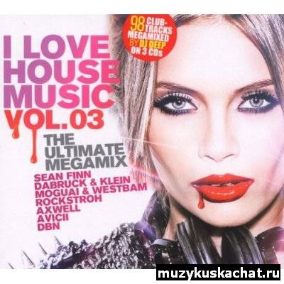 Скачать: VA-I Love Housemusic Vol.3 (2011) бесплатно