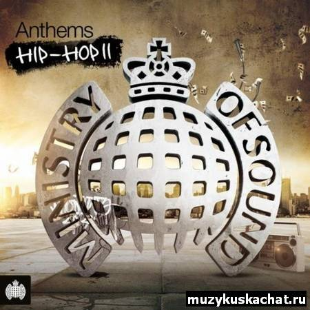 Скачать: VA - Ministry Of Sound: Anthems Hip-Hop II (2012) бесплатно