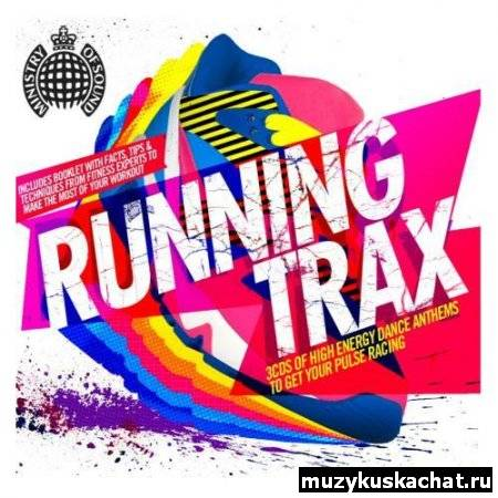 Скачать: VA-Ministry Of Sound: Running Trax (2011) бесплатно