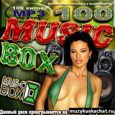 Скачать: VA-Music Box (2011) бесплатно