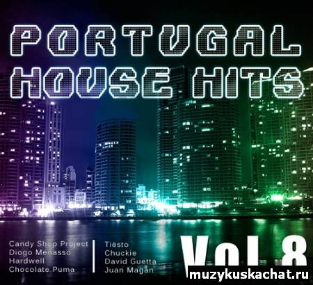 Скачать: VA - Portugal House Hits Vol.8 (2011) бесплатно
