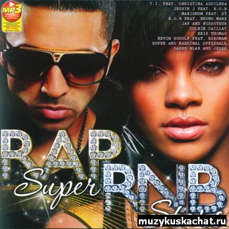 Скачать: VA-Rap RnB Super Stars (2011) бесплатно