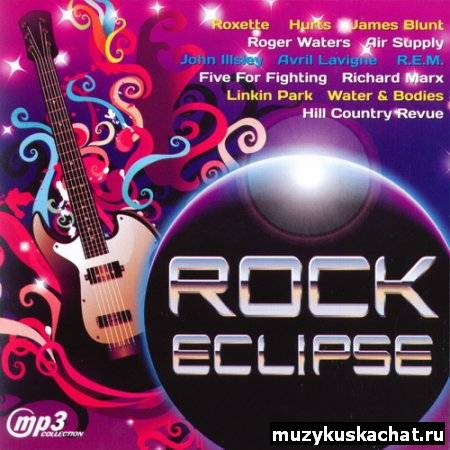 Скачать: VA - Rock Eclipse (2011) бесплатно