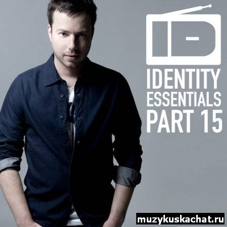 Скачать: VA-Sander Van Doorn Identity Essentials (Part 15) (2011) бесплатно