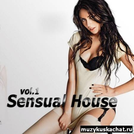 Скачать: VA-Sensual House vol.1 (2011) бесплатно