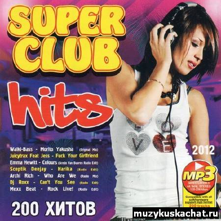 Скачать: VA-Super Club Hits (2012) бесплатно