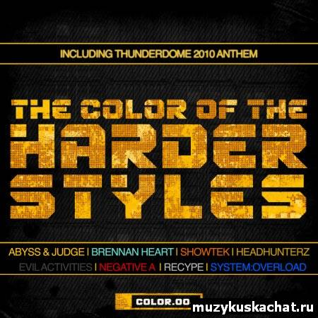 Скачать: VA-The Color Of The Harder Styles (Part 4) (2011) бесплатно