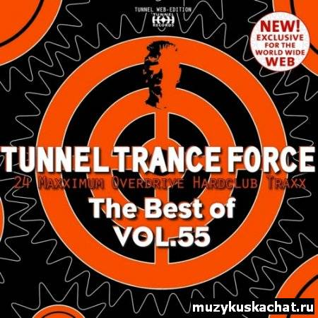 Скачать: VA-Tunnel Trance Force The Best Of Vol 55 (2010) бесплатно