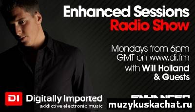 Скачать: Will Holland - Enhanced Sessions 095 (guests Abstract Vision and Elite Electronic) (11-07-2011) бесплатно