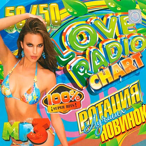 VA-Love Radio Chart 50/50 (2013)
