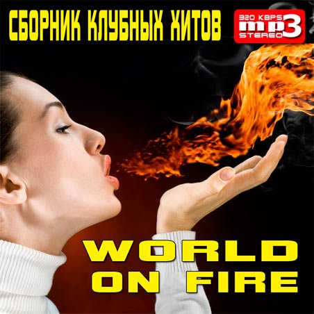 VA-World On Fire (2013)