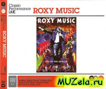 roxy music live at the apollo скачать видео