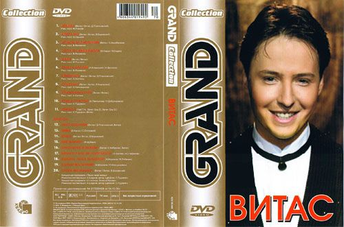 grand collection dvd